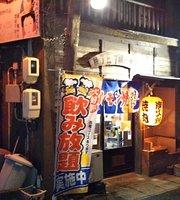 Yuyake Yokocho 3-chome Tahara Ekimae