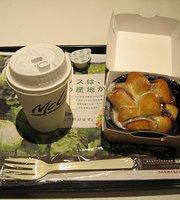 McDonald's Kokusaidori Makishi
