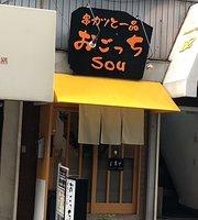 Kushikatsu to Ippin Ogotchi Sou