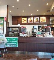 Mos Burger Izumiya Horikawa Marutamachi