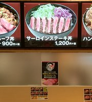 Kakiyasu Meat Express Aeon Mall Tokoname