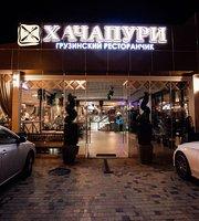 Khachapuri Gruzinskiy Restoranchik