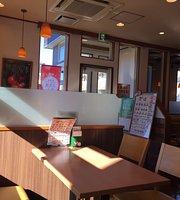 Mos Burger Yahaba