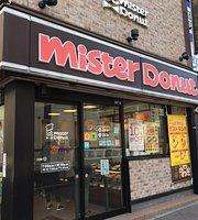 Mister Donut Hakodate Goryokaku