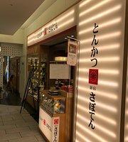 Shinjuku Saboten Tonkatsu Restaurant Shizuoka Asty