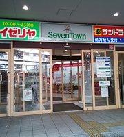 Saizeriya Tokiwadaira Ekimae