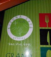 Kizuna Cafe