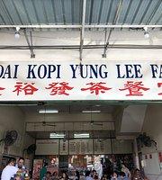 Kedai Kopi Yung Lee Fatt