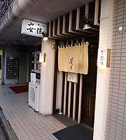 Tempura Azumi
