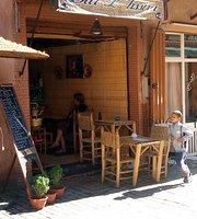Cafe Restaurant Dar L'hssira