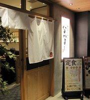 Nakayoshi Shibuya Stream