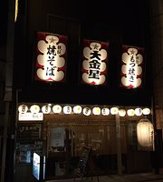 Daikinboshi Funabashi