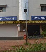Hotel Mahalaxmi Malpe