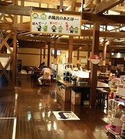 Restaurant Gokurakuyu, Chiba Inage