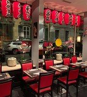 taiyo sushibar et restaurant japonais