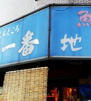 Ajiichiban