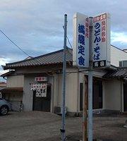 Ryogoku Kamogawaeki West Entrance