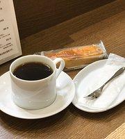 San Ever Coffee House Kintetsu Department