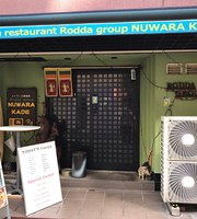 Nuwarakade