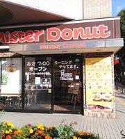 Mister Donut West Kagoshima
