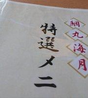 Taimaru Kaigetsu