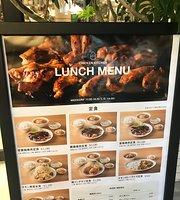 Chicken Kitchen Shibuya Stream