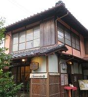 Hanroku Salon Chemin
