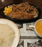 Grill Dining Hunter Ikebukuro
