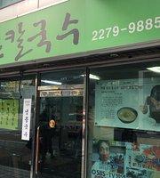 Chuncheon Son Kalguksu