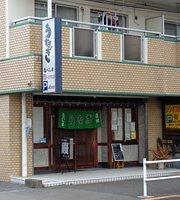 Unagi Nabeshima