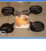 Western-Style Kitchen Matsui