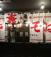 Suehiro Ramen Hompo Yamagata Station Maae Content