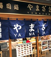 Sushi Yamazaki