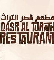 Qasr Al Turath