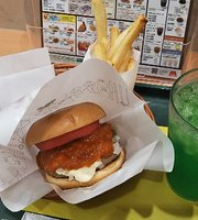 Mos Burger Oyama Ekimae