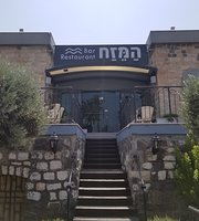 Hamezah Restaurant
