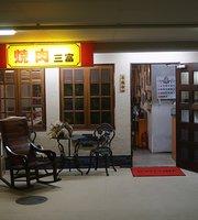Korean Restaurant Mitomi