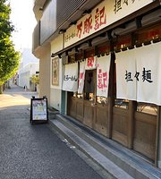 Wantsuchi