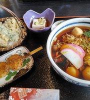 Restaurant Yutori