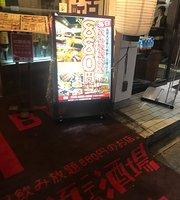 Osu 2-Chome Bar Ikebukuro West Entrance