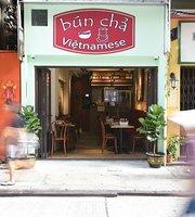Bun Cha Vietnamese (High Street)