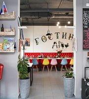 Art Cafe Gosti