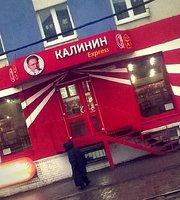 Cafe Kalinina Express