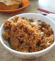 Yam Rice Chip Heng