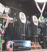 Sport Bar «2x45»
