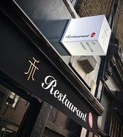 Restaurant He