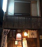 Seigetsu