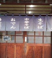 Tsubaki Shokudo