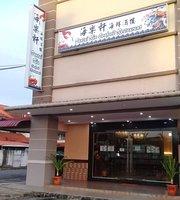 Pantai Ria Seafood Restaurant