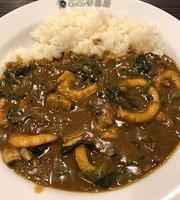 Curry House Coco Ichibanya Karasuma Gojo